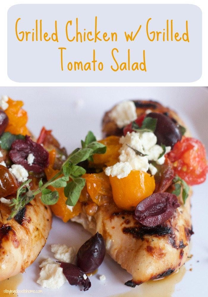 Grilled Chicken Breast Recipe like this simple marinated option is served perfectly alongside our Grilled Tomato Salsa! So simple, easy and delicious!